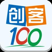 创客100语音早报0801期-创客100-100君-佚名
