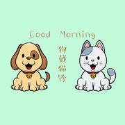 狗戴猫铃——老墨家族-老墨家族-老墨家族-老墨家族