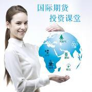国际期货投资课堂-投资理财财经频道-投资理财财经频道-