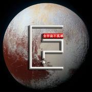 全宇宙失眠-1Q48年-1Q48年-佚名