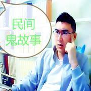 民间鬼事-晓龙灵异秀-晓龙-佚名