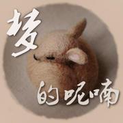 梦的呢喃-灵魂电台-灵魂电台主播团队-佚名